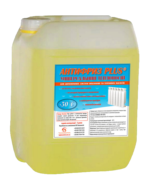 Antifreeze-plus